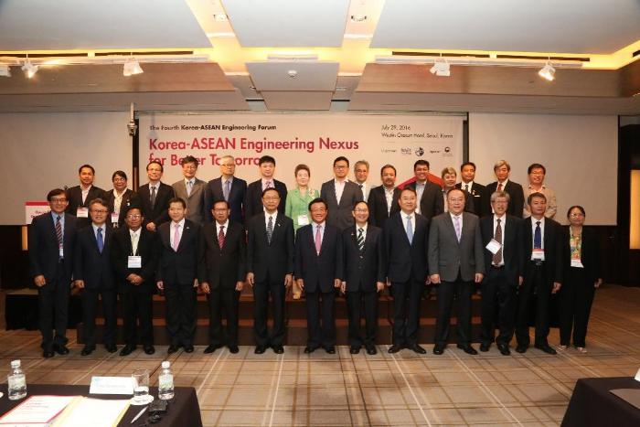 4th ASEAN-Korea Eng. Forum, Group photo (Screen).jpg