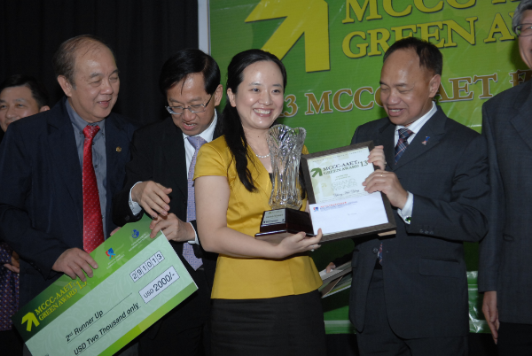 MCCC-AAET Green Award 2013_3.jpg