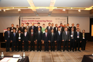 4th ASEAN-Korea Eng. Forum, Group photo (Screen).jpg